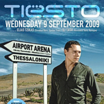 9. Sep. 2009 @ Thessaloniki, Airport Arena
