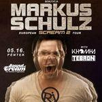 Club Play, Budapest (16. Mai 2014)